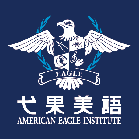 Featured Employers American Eagle Institute