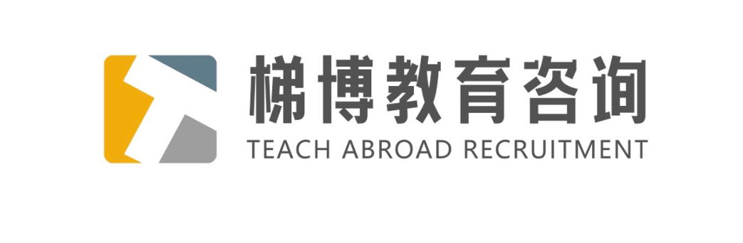 Teach Abroad Recruitment