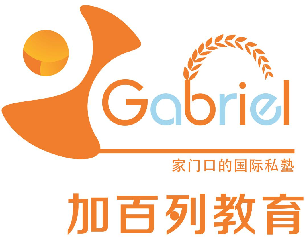 Featured Employers  Gabriel Education