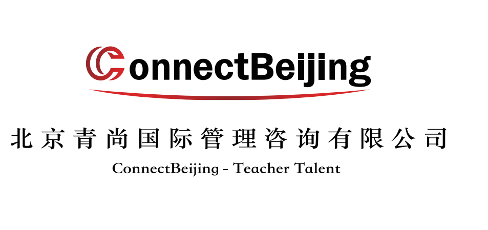 Featured Employers ConnectBeijing